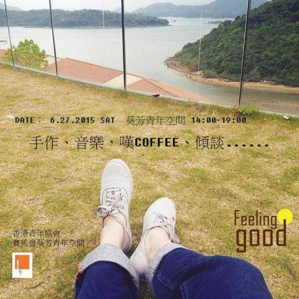 Feeling Good手作地攤 享受音樂與咖啡 (圖:FB@Hkfyg Kfit)