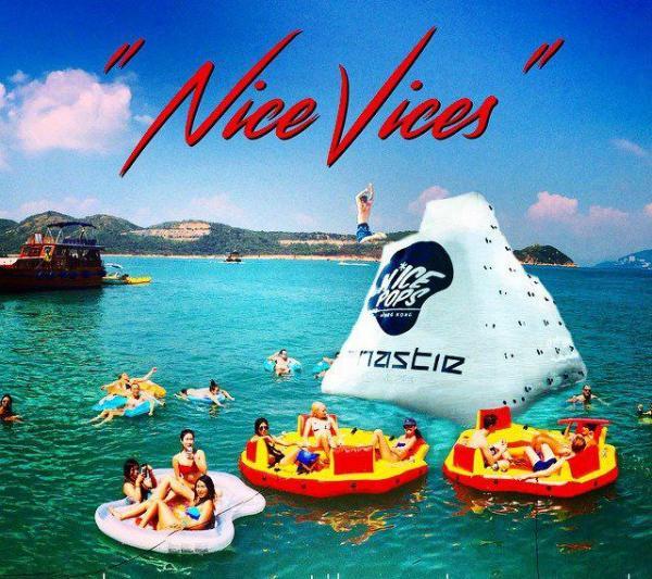 迎接Summer NICE VICES水上派對  (FB@NICE POPS)