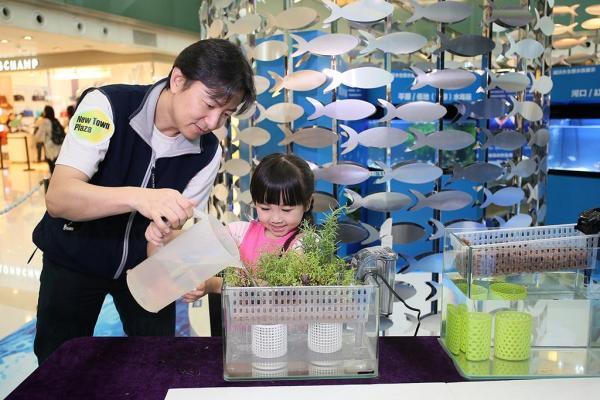 「魚草浮瓶」工作坊 (圖:官方提供)