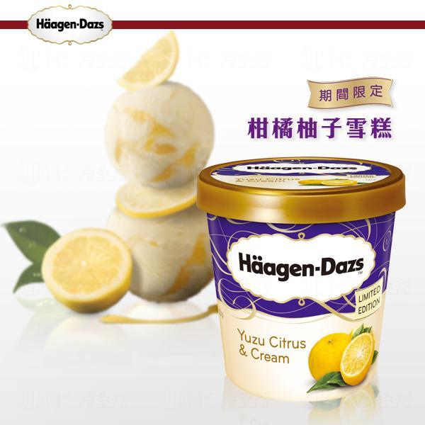 Häagen-Dazs柑橘柚子雪糕(圖:FB@Häagen-Dazs)