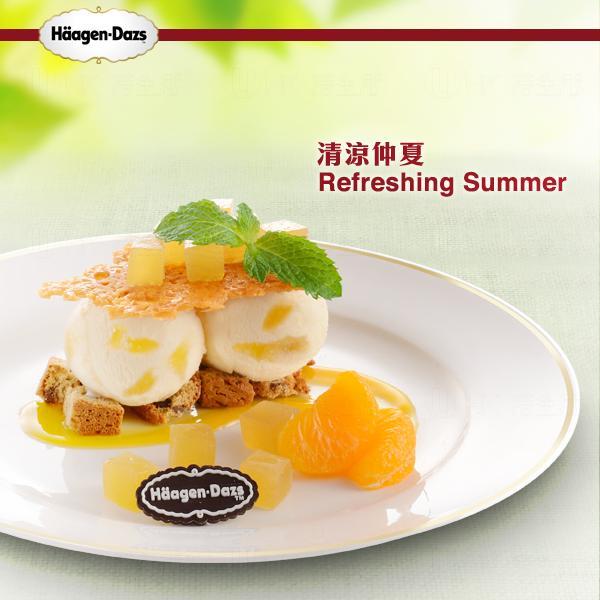 清涼仲夏Refreshing Summer(圖:FB@Häagen-Dazs)