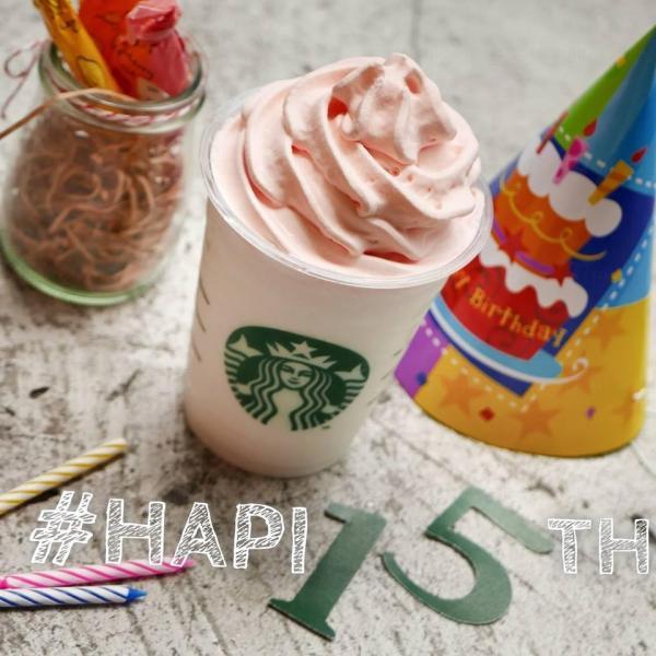 Starbucks香港15週年 別注版「生日派對」星冰樂