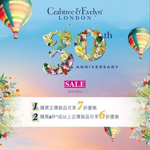 Crabtree & Evelyn 30周年優惠  低至6折 (圖:FB@Crabtree & Evelyn )