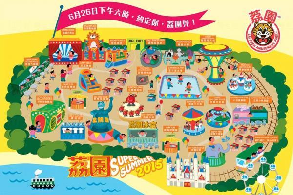 荔園Super Summer 2015   6.26中環新海濱登場(圖:FB@荔園Super Summer 2015)