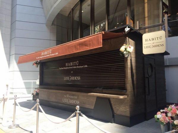 6月限定!HABITŪ玫瑰餐車停泊希慎(圖:FB@Caffe HABITU)
