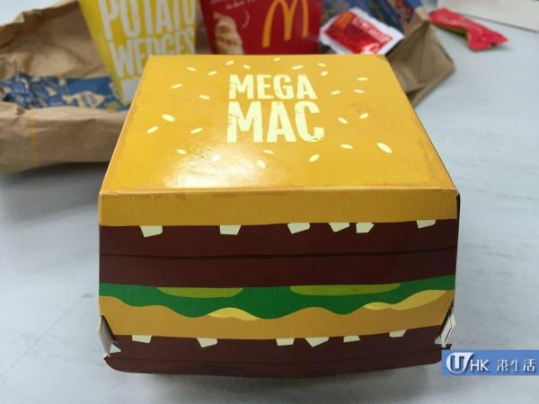 試食Mega Mac