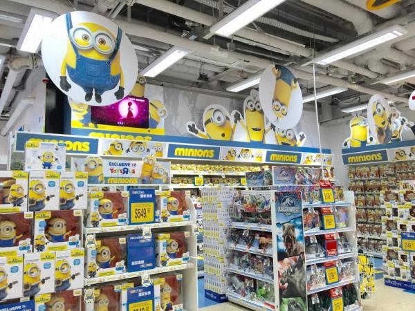 期間限定! 尖沙咀Minions迷你兵團大本營(圖:FB@Toys R Us Hong Kong)