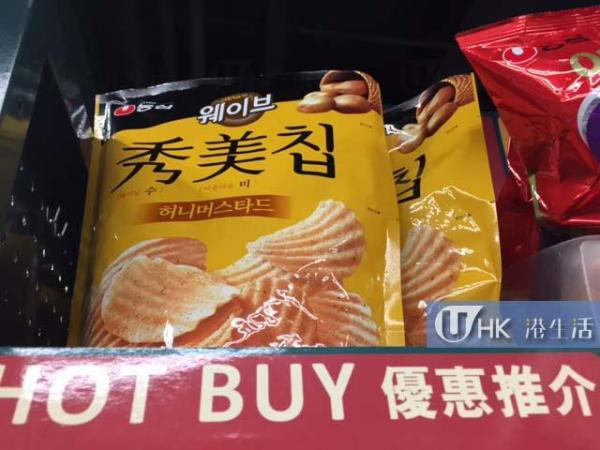 韓國大熱蜂蜜芥末味薯片 香港2間超市都有得買!(攝於鰂魚涌Marketplace)