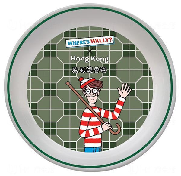 「威利香港遊」紀念瓷碟限量套裝(一套兩件)$320