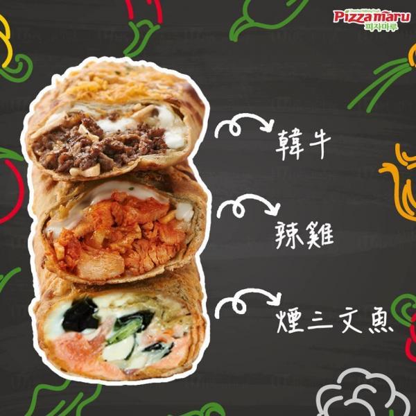 韓式綠茶薄餅卷(圖:FB@Pizza Maru Hong Kong)