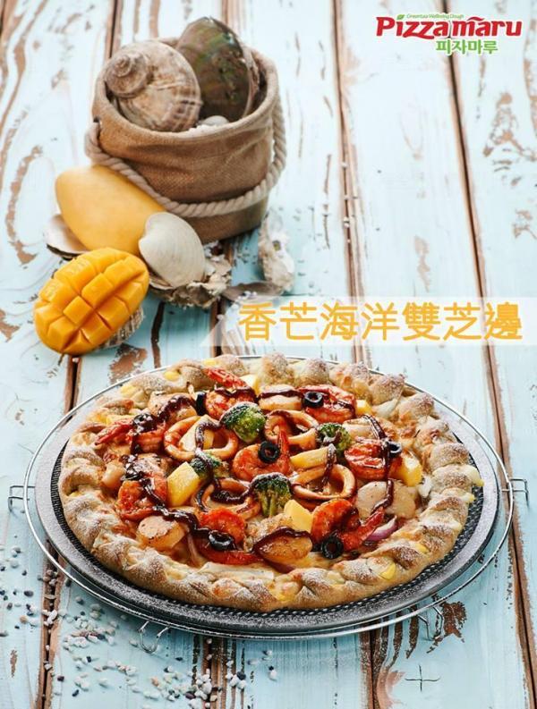 香芒海洋雙芝邊(圖:FB@Pizza Maru Hong Kong)