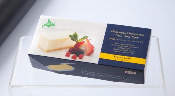 SYUNSETSU北海道芝士蛋糕 $70