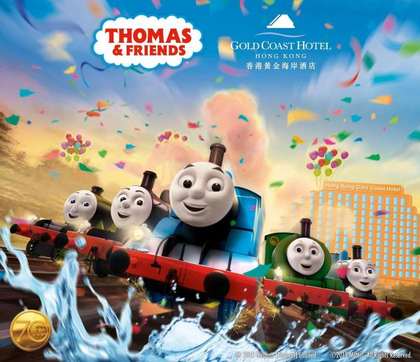 Thomas & Friends家庭住宿計劃 (圖:FB@Hong Kong Gold Coast Hotel)