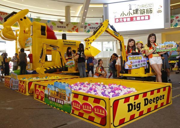 兒童機動挖泥機 (圖: 官方圖片)