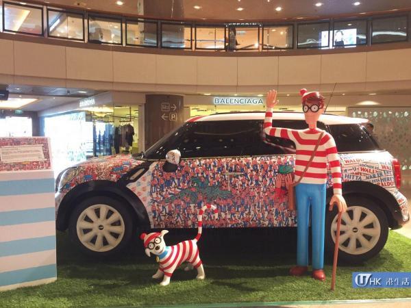 《Wheres Wally?》X MINI快樂跑道