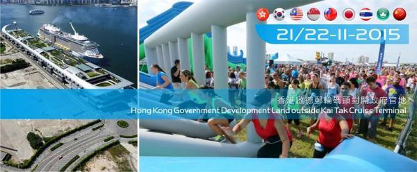 瘋狂障礙跑Crazy Inflatable Run 5K 11月襲港 (圖:FB@瘋狂障礙跑)