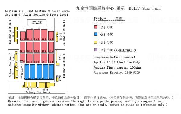 鄭俊弘THE RED CONCERT 2015 紅色演唱會 (圖: 官方)