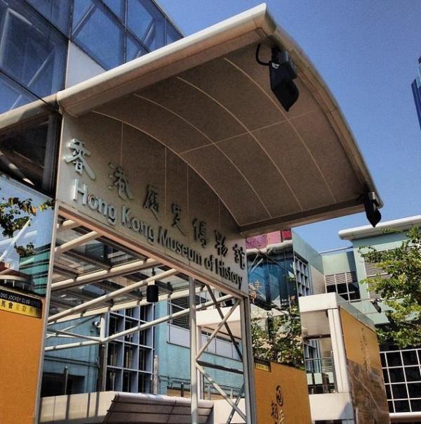 香港歷史博物館40週年免費同樂日 (圖: IG@borkee3)