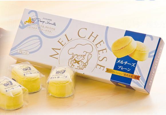 Petite Merveille 芝士蛋糕(圖:Petite Merveille 官網)