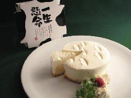 一生懸命起司蛋糕(圖:岩瀨牧場官網)