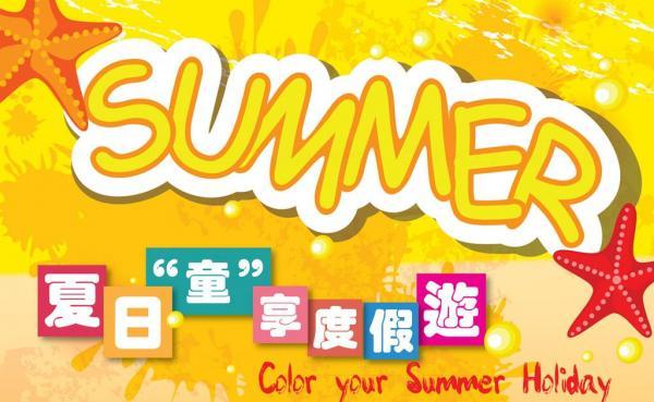 嘉湖海逸夏日「童」享度假遊 3人同行只需$888