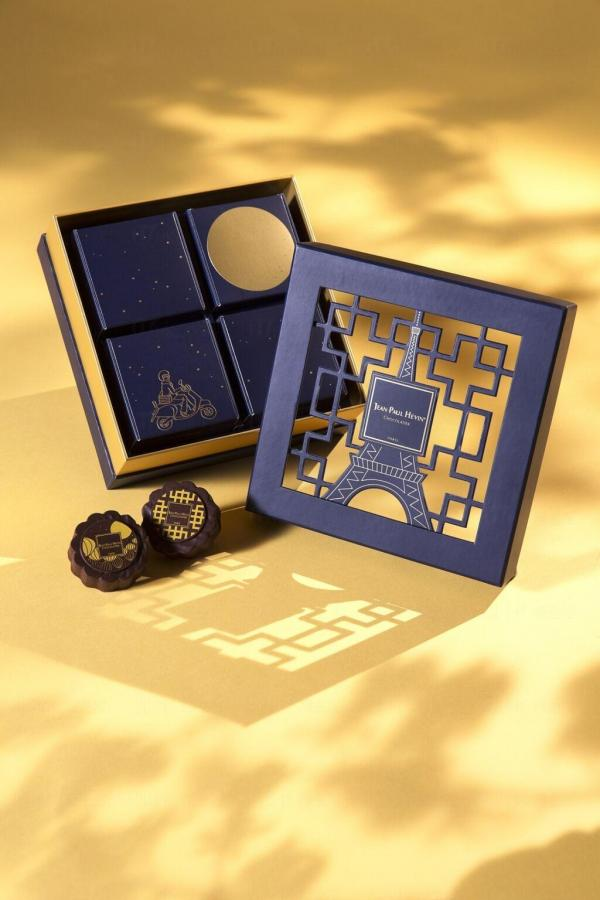 「Ma Bonne Étoile」四個裝月餅禮盒