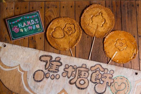 長洲韓式焦糖餅