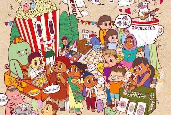 蒲窩藝人市集 認識少數族裔文化 (圖: FB@香港手作)