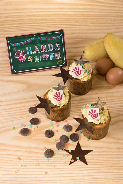H.A.N.D.S x Chef Koo 煙肉香芒杯子蛋糕