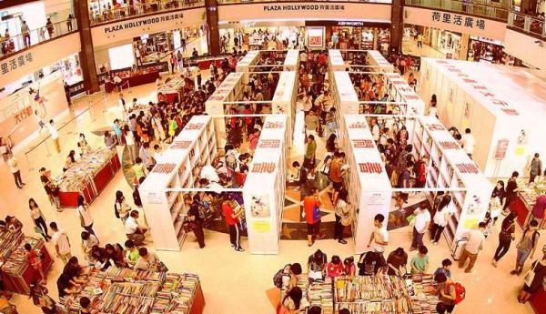 宣明會舊書義賣 漫畫5蚊、小說20蚊(圖:fb@香港世界宣明會)