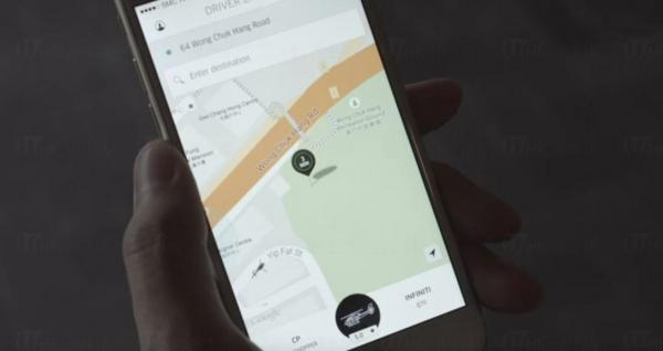 YOUTUBE截圖(圖:YOUTUBE@Uber Hong Kong)