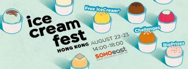 Ice Cream Fest 挑戰食雪糕贏大獎  (圖: FB@Ice Cream Fest Hong Kong @ SOHO east)