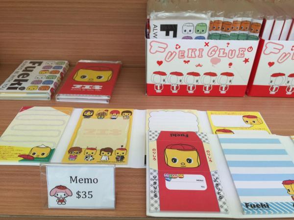 漿糊仔Memo $35 (圖: 官方圖片)