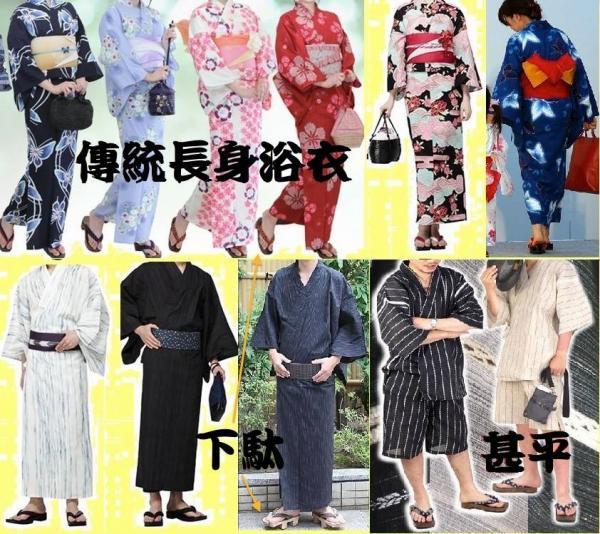 「夏祭面白祭」浴衣門票資格 (圖: FB@夏祭-面白祭)