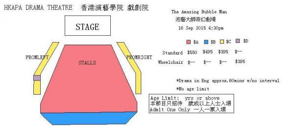 圖:HK Ticketing官網