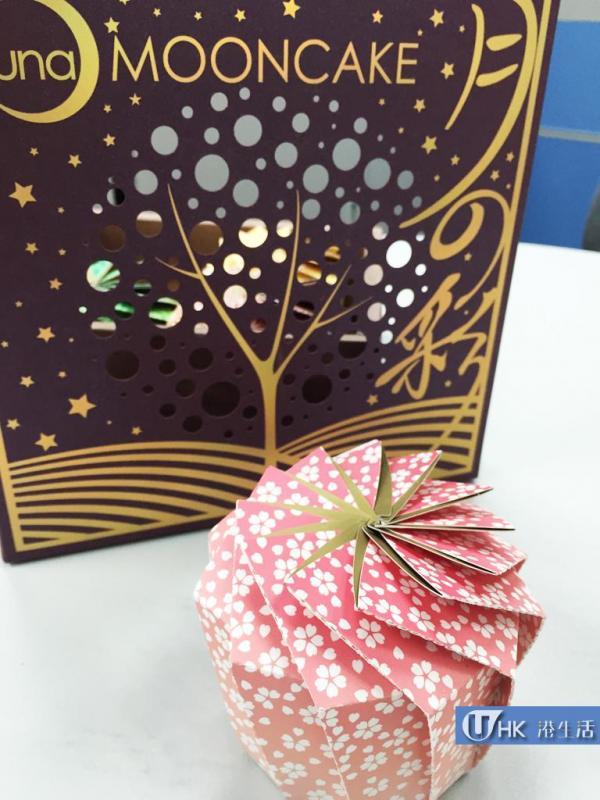 早鳥優惠!Luna Cake 日本芝士月餅登場