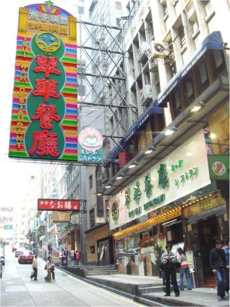 別中環翠華派對 免費下午茶慈善活動(圖:FB@翠華餐廳 Tsui Wah Restaurant)