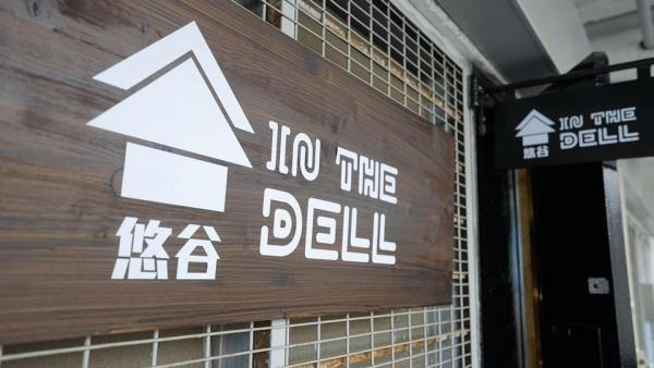 Market in the dell 初秋手作市集(圖:fb@in the dell)