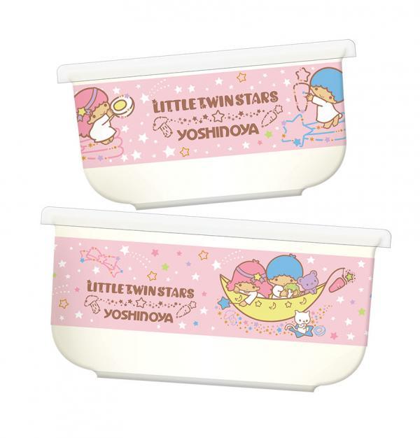 吉野家獨家換購 Little Twin Stars 40周年禮品