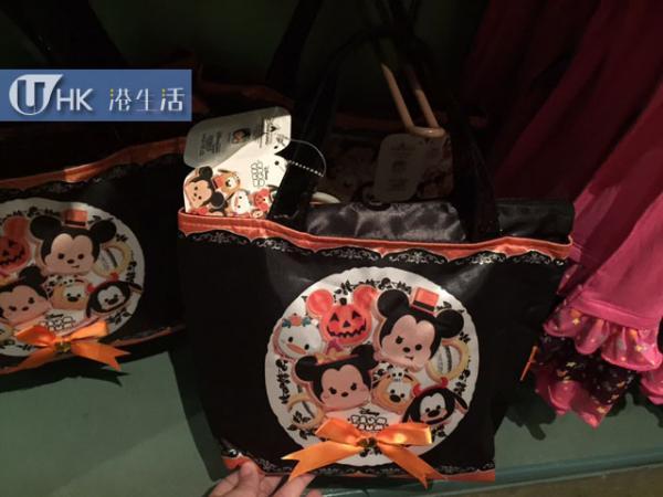 Tsum Tsum手挽袋