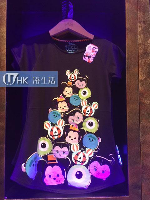 Tsum TsumT-Shirt