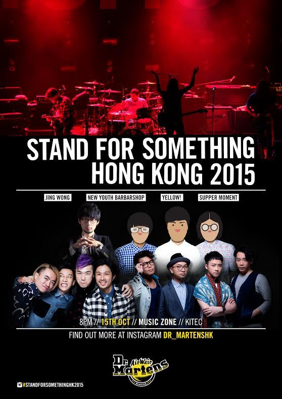 "Dr. Martens ""STAND FOR SOMETHING"" HONG KONG 2015"