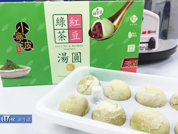 小寧波湯圓推出綠茶紅豆新口味