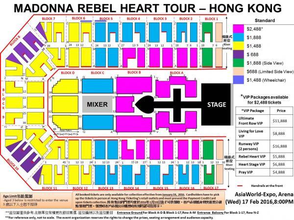 麥當娜《REBEL HEART TOUR》香港站