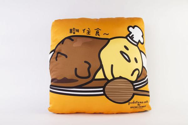 Gudetama Cushion $159