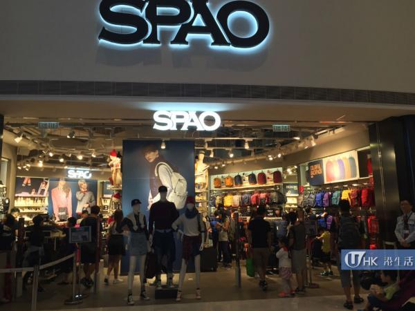 只限4天! SPAO Accessories開幕減$50優惠 (FB@SPAOHK)