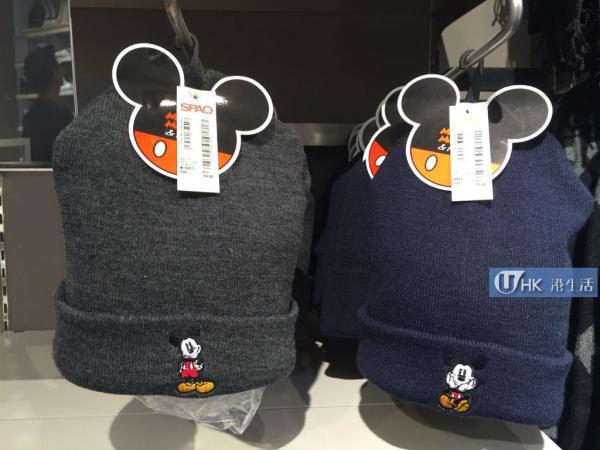 米奇冷帽 $79
