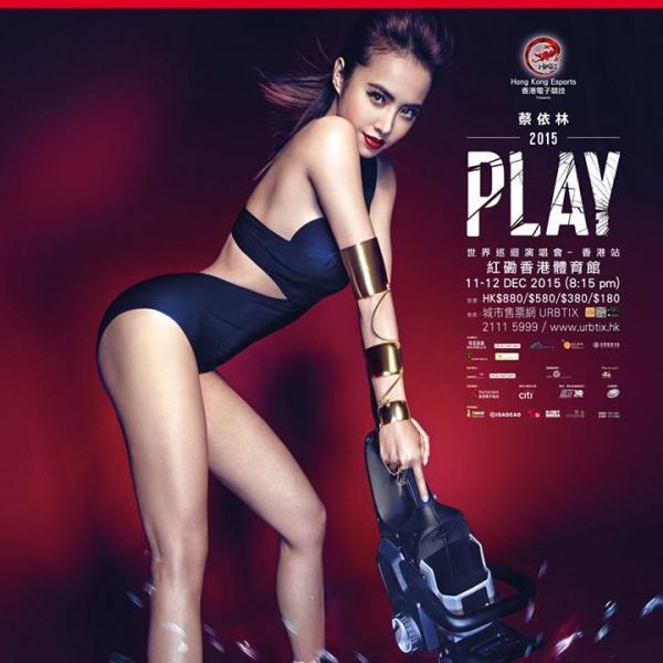蔡依琳《Play 世界巡迴演唱會》香港站(圖:FB@Live Nation Lushington Hong Kong)
