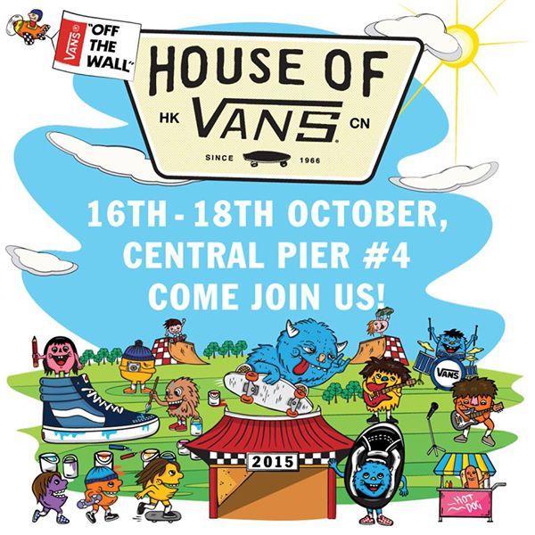 HOUSE OF VANS Asia Tour 2015(圖:vans.com)