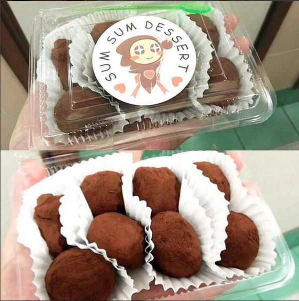 Sum Sum Dessert 糯米糍